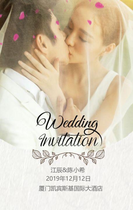 高端大气唯美婚礼邀请函