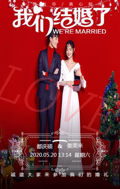 高端时尚轻奢唯美欧式韩式婚礼请柬结婚请帖邀请函