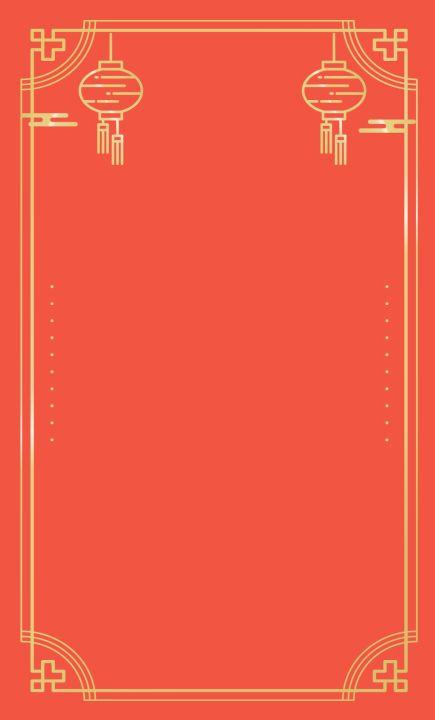 简约灯笼新年祝福企业红包封面