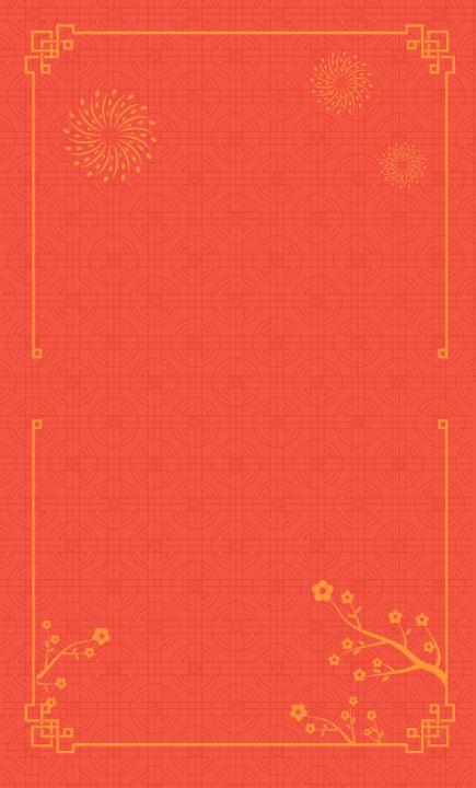 烟花创意个性红包封面