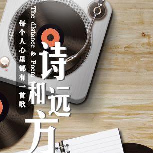 音乐闯关小游戏最新优化版