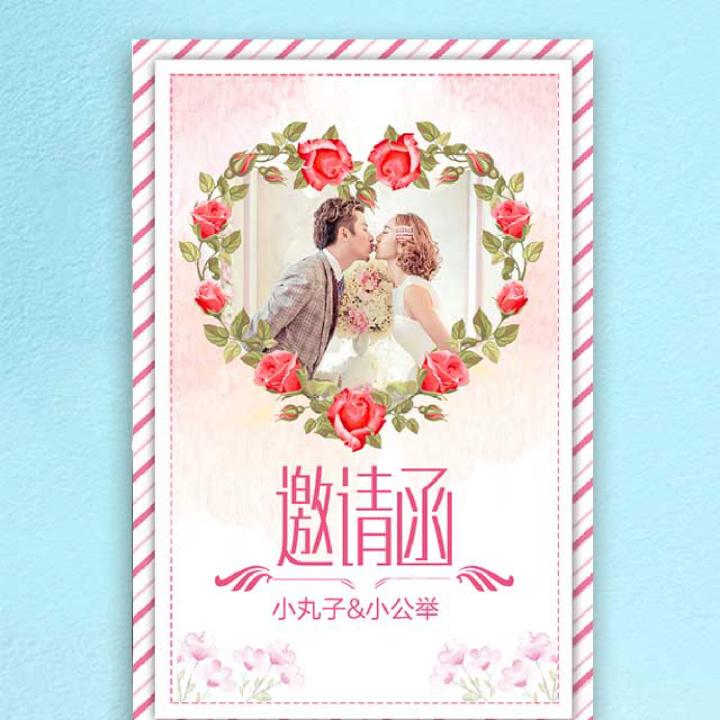 婚礼邀请函请柬,小清新风格