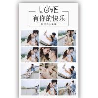 七夕情人节520表白告白情侣纪念册,再不表白你就老了~