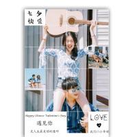 七夕情人节表白告白情侣纪念册