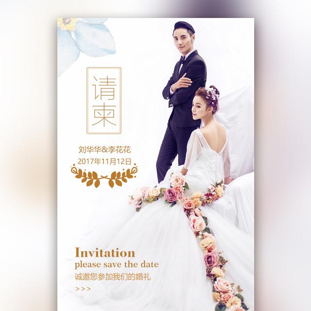 婚礼请柬婚礼邀请函婚礼旅游相册