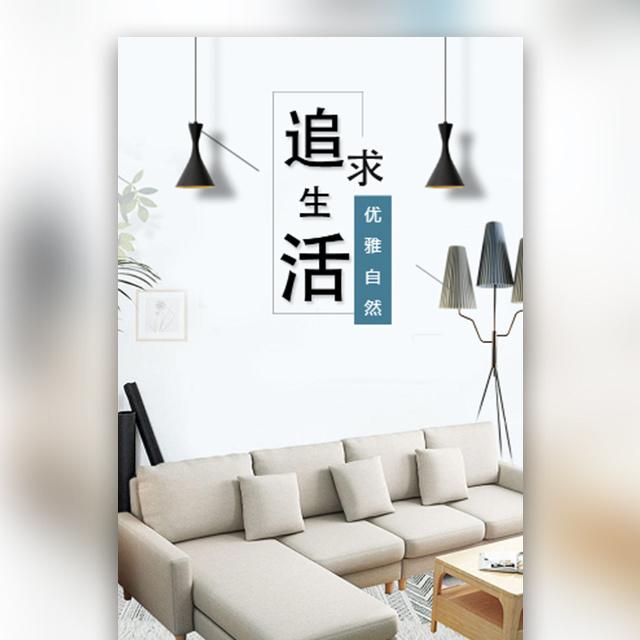 家具促销-微信广告