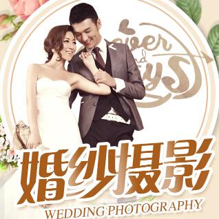 婚纱设计-微信广告