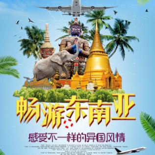 旅游促销-微信广告
