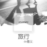 (情侣/闺蜜/个人)旅行相册