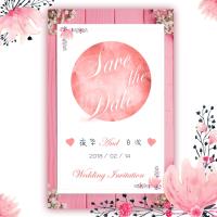 粉色森系韩式简约时尚婚礼邀请函结婚请贴