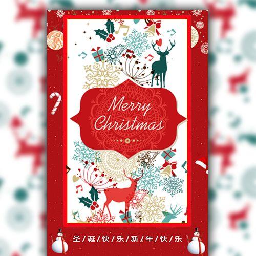 圣诞节祝福 贺卡