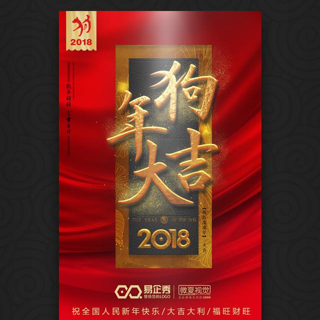 新年贺卡-元旦祝福-春节祝福-企业商务祝福-节日祝贺