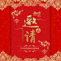 中国红 年会 年终盛典 年终盛典 年会邀请函 年会 答谢会 年终总结