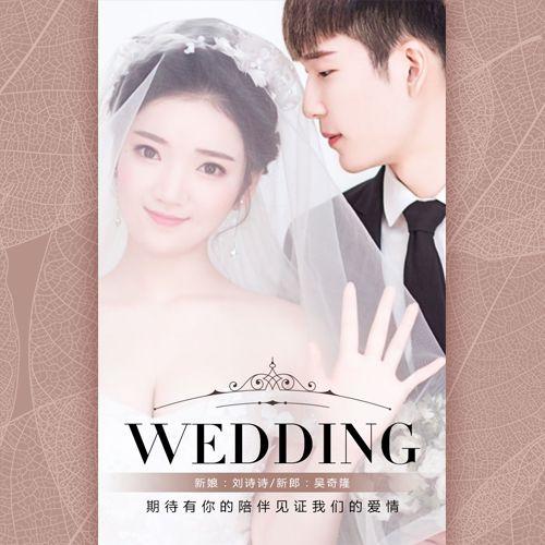 浪漫唯美简约文艺典雅高端清新韩式婚礼邀请函请柬