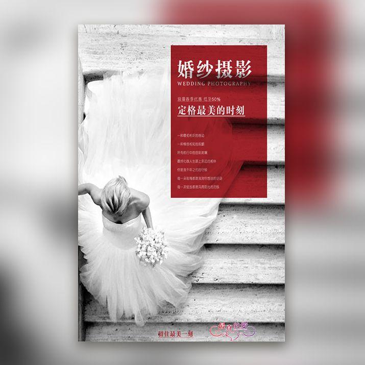 高端婚纱摄影/婚纱/结婚/婚庆/影楼介绍