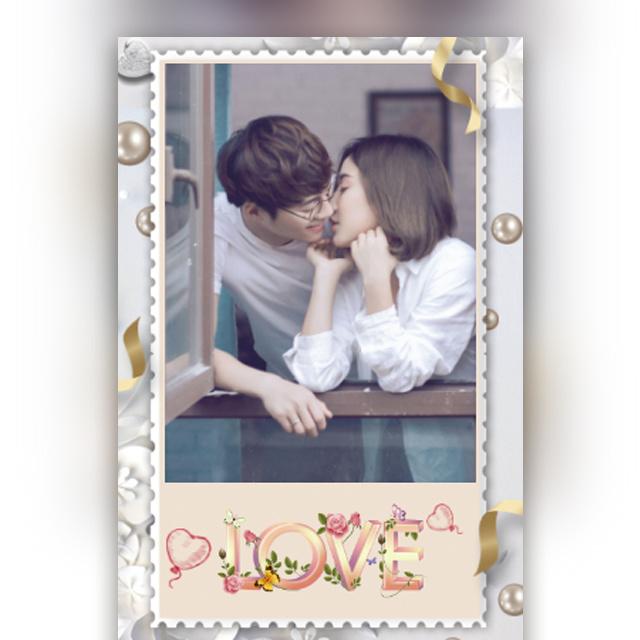 情人节情侣相册求婚表白520告白相册恋爱相册电子相册