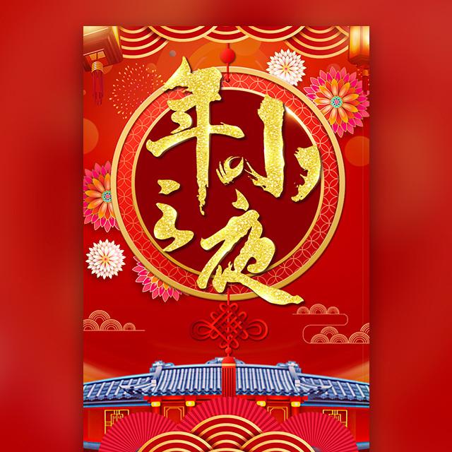小年企业祝福 新春拜年 腊月二十三 小年习俗 灶起来