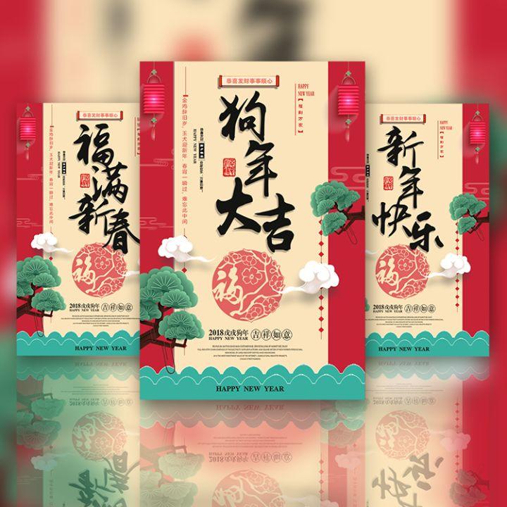 高端精致语音微信互动新年春节小年祝福贺卡