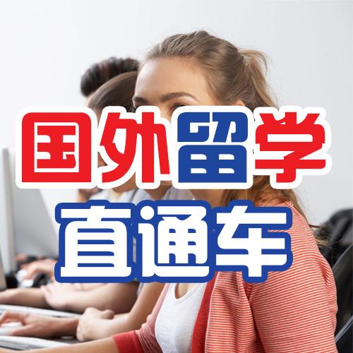 成人教育-广告模板