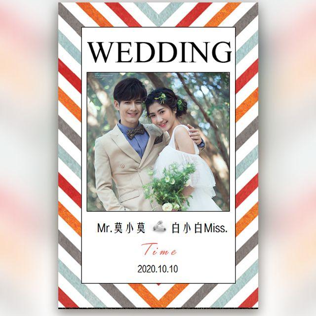 弹幕风超清新 简约大婚婚礼 时尚易用 文艺唯美 婚礼