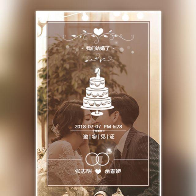 唯美简约欧式风格婚礼邀请函 婚纱照相册 电子请柬