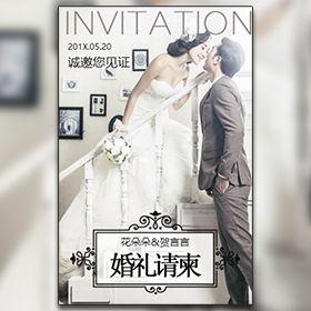 杂志风高端婚礼请柬结婚相册