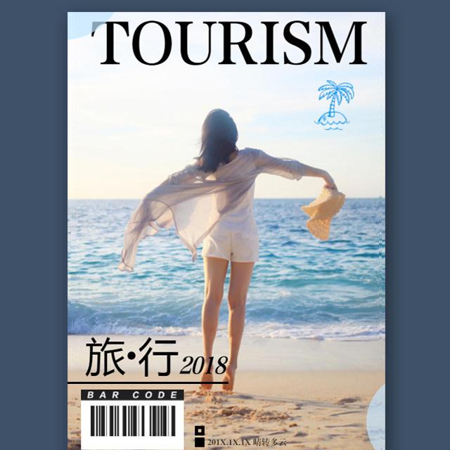 小清新旅游相册回顾 文艺杂志