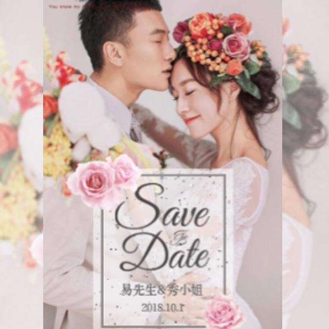 小清新韩式简约婚礼邀请函请柬