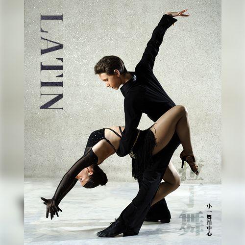 舞蹈培训班芭蕾舞拉丁舞现代舞