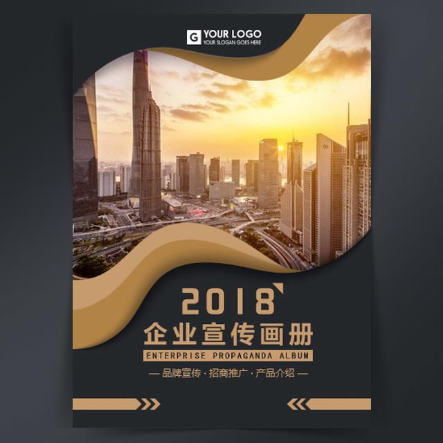 震撼商务快闪企业宣传品牌推广
