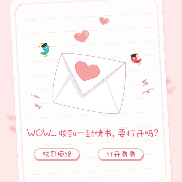 创意浪漫甜蜜七夕情侣表白求婚礼物音乐相册恋爱故事