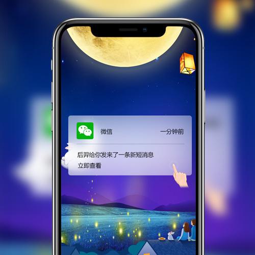 中秋节创意朋友圈月饼宣传商品宣传通用模板