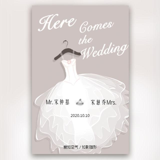 欧式小清新唯美手绘婚礼弹幕时尚唯美大牌婚礼邀请卡