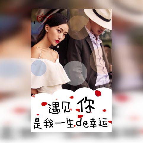 情侣爱情恋爱表白求婚相册