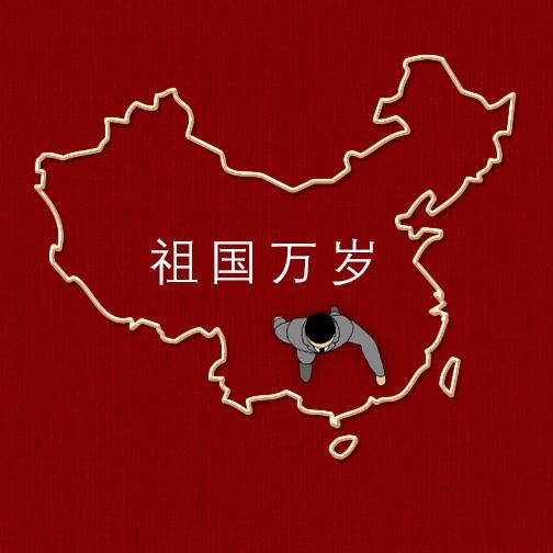 国庆创意国之大事件企业祝福贺卡