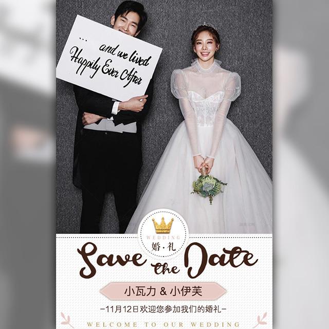 快闪时尚杂志婚礼邀请函高端韩式轻奢创意结婚请柬