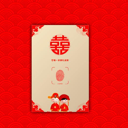 中式高端快闪中国红金婚礼请柬邀请函