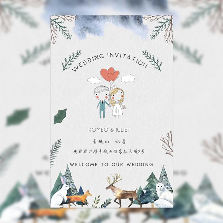 北欧动物森系婚礼请柬