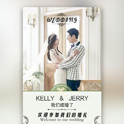 视频杂志风婚礼邀请函我们结婚了请柬