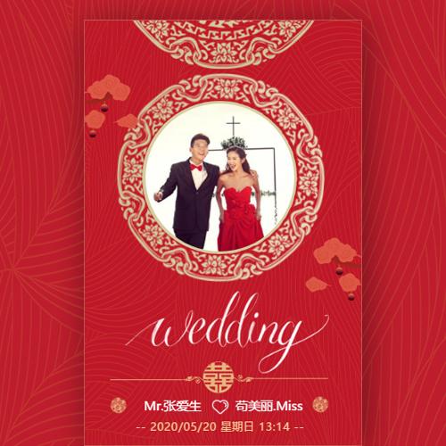 创意时尚高端奢华中国红浪漫唯美婚礼结婚邀请函请柬