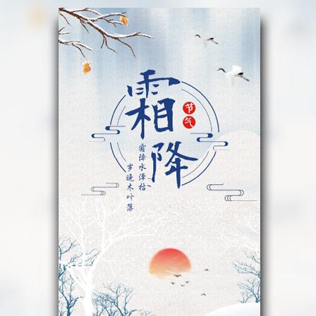 中国风二十四节气霜降简介宣传
