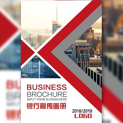 红色商务企业画册介绍金融理财银行宣传画册