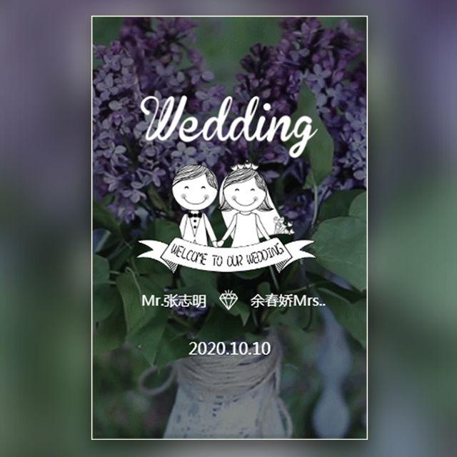 优雅快闪唯美婚礼动态韩系大牌轻奢高端时尚清新婚礼