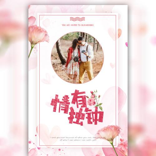 情侣表白爱情纪念册爱情相册双11七夕情人节