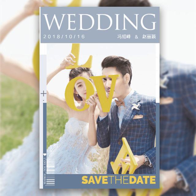 时尚杂志创意快闪婚礼请柬邀请函