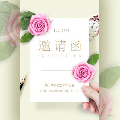 花朵清新高端大气感谢信邀请函新品发布会