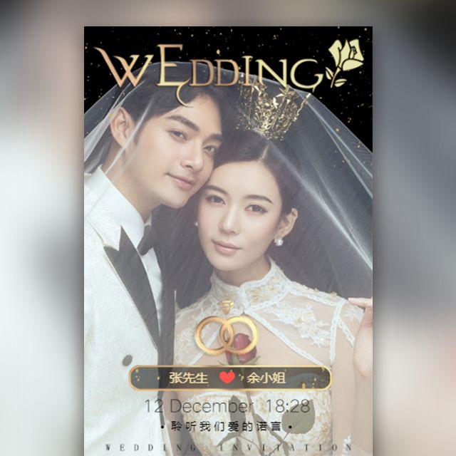 韩式香槟金一镜到底开场婚礼请柬