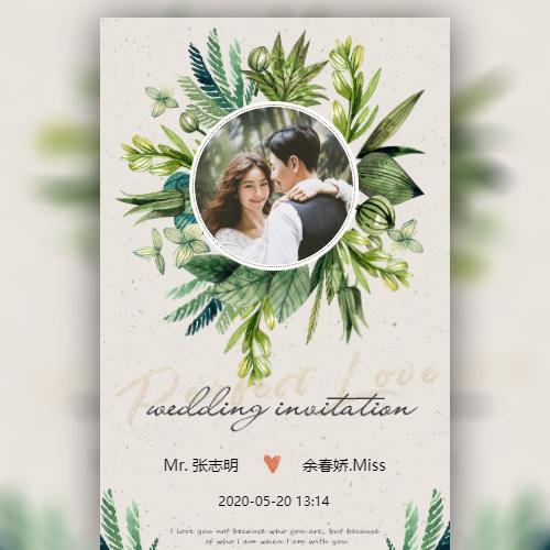 韩式清新森系唯美婚礼请柬时尚浪漫结婚请帖喜帖