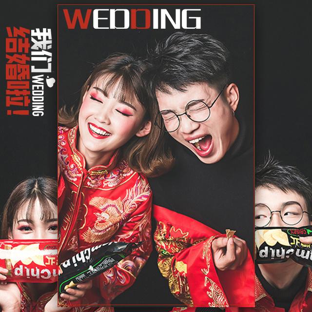 快闪创意时尚红黑婚礼请柬婚礼邀请函炫酷版