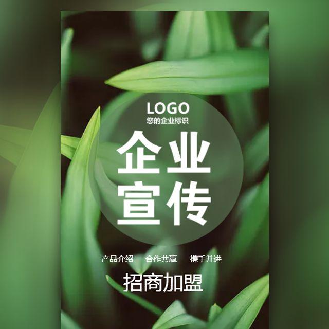 企业宣传公司产品介绍品牌推广产品画册产品宣传册